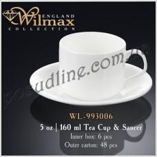 Чашка чайная с блюдцем Wilmax 160 мл WL-993006